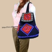 Upcoming arrival Tribal Vintage Hmong Thai Indian Ethnic Boho rucksack Boho hippie ethnic bag, backpack bag SYS-020 now on sale US $10.99 with free delivery  you may see this excellent product together with far more at our web site      Grab it now at this website >> http://bohogipsy.store/products/tribal-vintage-hmong-thai-indian-ethnic-boho-rucksack-boho-hippie-ethnic-bag-backpack-bag-sys-020/,  #Boho