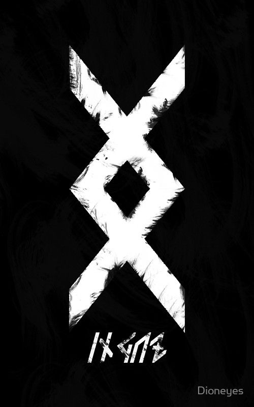 """Inguz, viking symbol means """"where there is a will, there is a way"""" . / So keep your will like a fire that burn your fear! • Buy this artwork on apparel, stickers, phone cases, and more."""