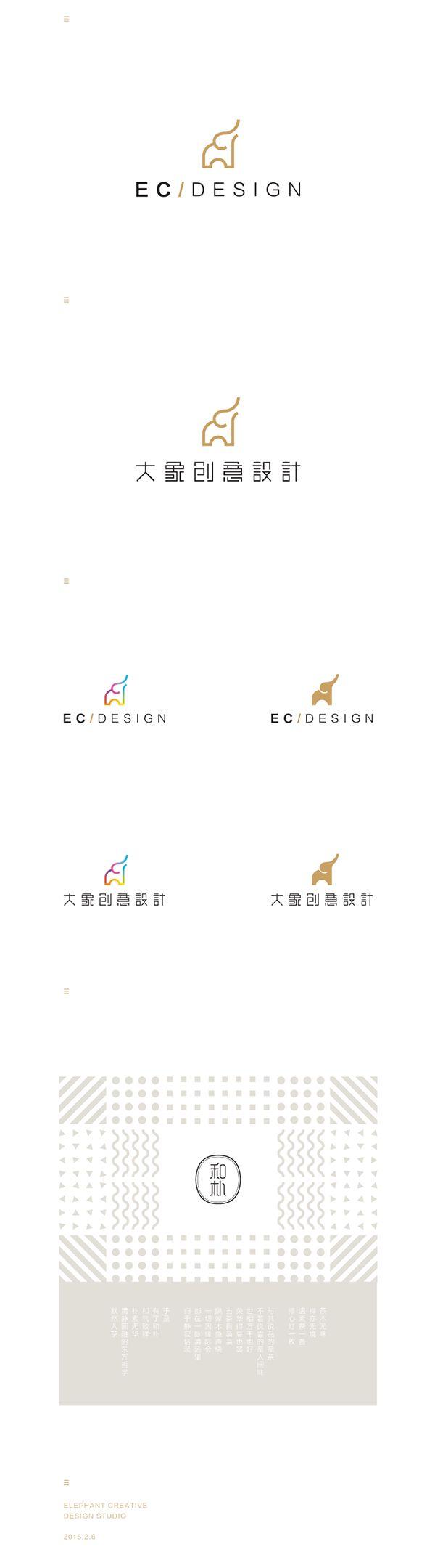 EC/Design logo on Behance