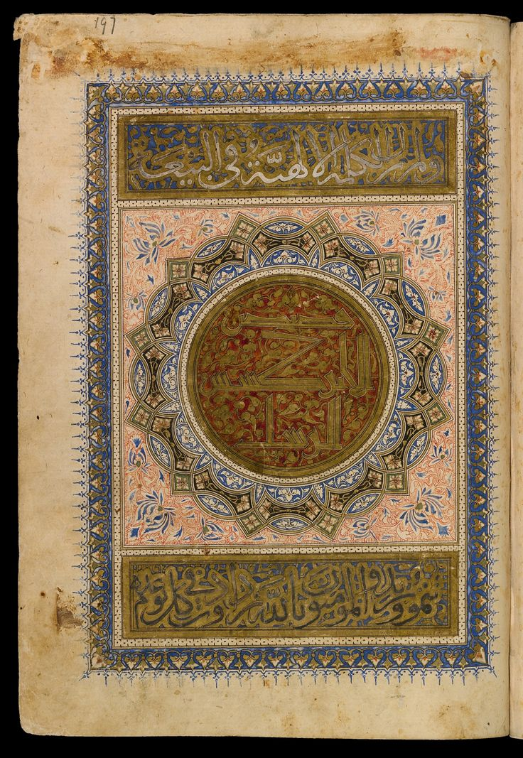 Title page of the Acts of the Apostles, in Arabic, Damascus, 1342. . This Arabic translation of the New Testament was copied by a Christian scribe in Damascus for a Christian patron. It is written in beautiful Thuluth script, a large and elegant cursive popular during the Mamluk period (1250–1517).. a colophon which states that the manuscript was commissioned by the merchant Sir George Aumada and was copied by Thuma ibn al-Safi ibn Yuhanna in 1342…