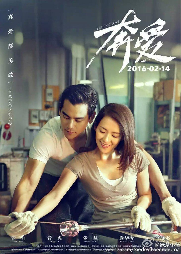 07.01.2017 Ziyi Zhang