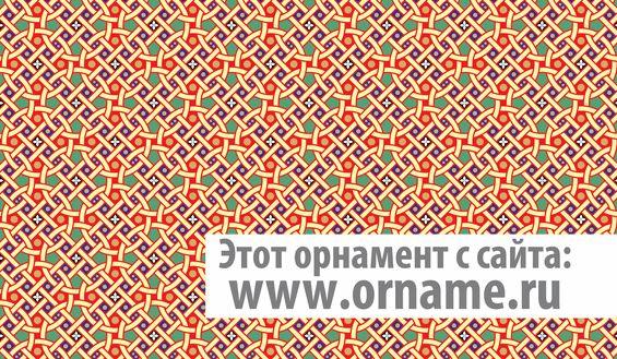 orname_ru_F001-ru-650-400.png (565×329)