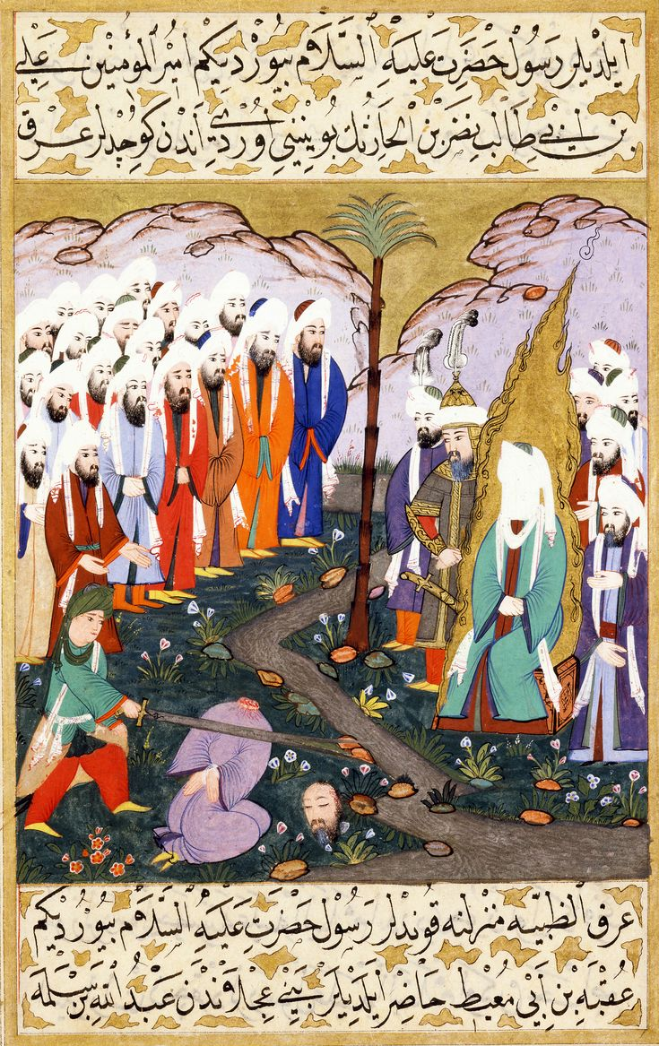 "Miniature from volume 4 of a copy of Mustafa al-Darir's Siyar-i-Nabi. ""Ali Beheading Nadr ibn al-Harith in the Presence of the Prophet Muhammad"" Turkey, Istanbul; c. 1594"
