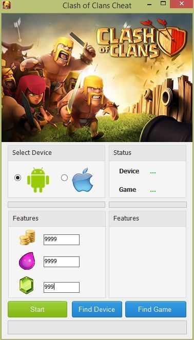 Here you can get the most recent release of the Clash of Clans Hack Device. No more boring Clash of Clans cheats. No more tricks that simply don't work. Now you can have unlimited Elixir, Gold and, most of all, GEMS with the most recent and updated Clash of Clans Cheats Tool. It's up to date and working. Download Clash of Clans Hack NOW!