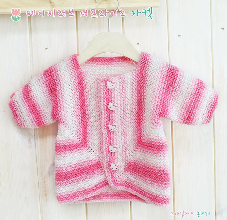 [[동영상]베이비 서프라이즈 자켓 BSJ 만드는 방법 , 아기옷 뜨개질 뜨는 동영상입니다.]