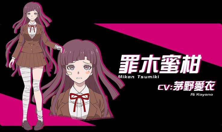 Ai Kayano como Mikan Tsumiki en el anime Danganronpa 3 -The End of Kibougamine Gakuen-