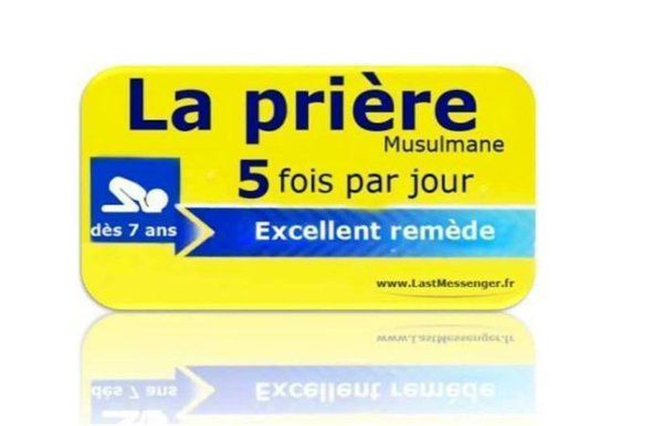 Citation Islamique (@Citation_Islam_) | Twitter