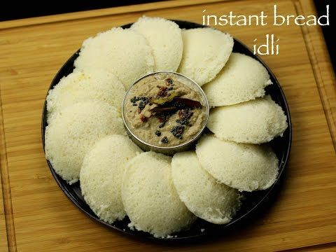 91 best breakfast recipes images on pinterest cooking recipes bread idli recipe instant bread idli recipe instant idli with step by step photovideo recipe idli prepared without fermentation yet soft and fluffy idli forumfinder Image collections
