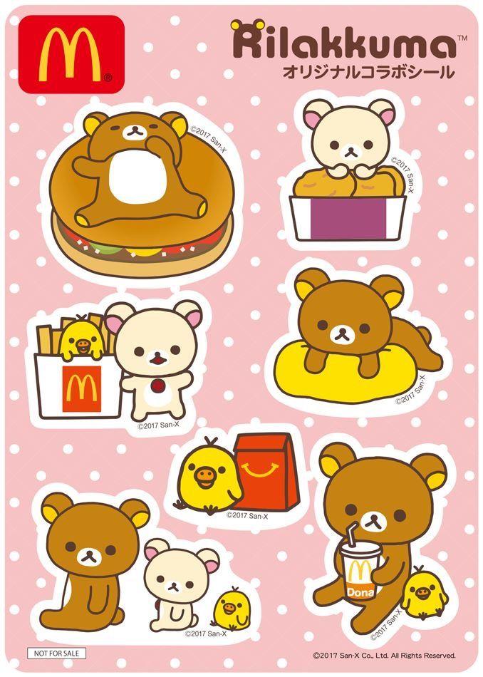 Rilakkuma x McDonald's complimentary stickers --04/2017 (((o(*゚▽゚*)o)))♡ マクドナルドリラックマおもちゃ