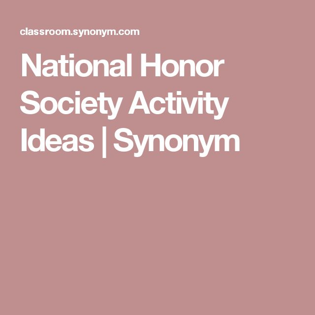 National Honor Society Activity Ideas | Synonym