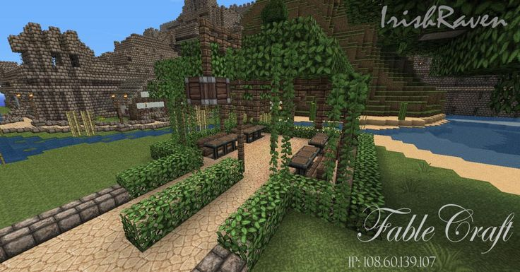 Beer garden 1280 670 minecraft for Garden designs minecraft