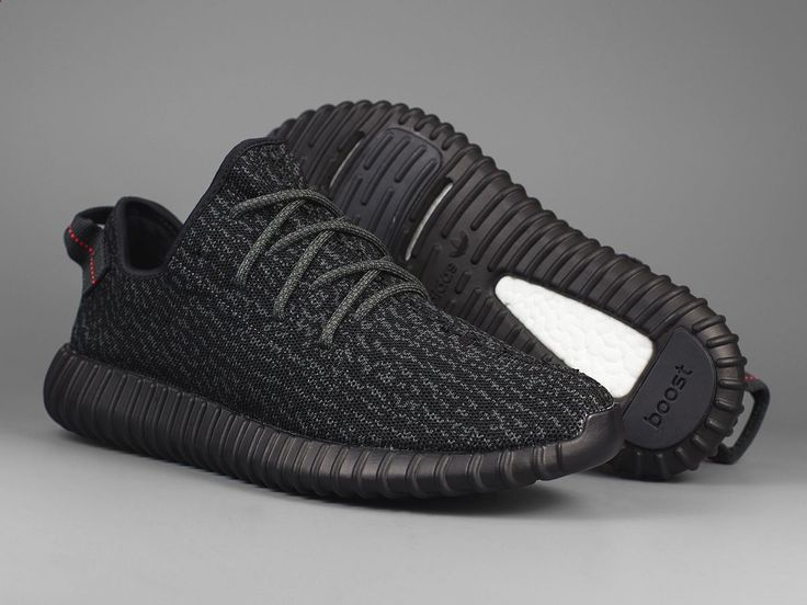 Yeezy Boost 350 Black 2016