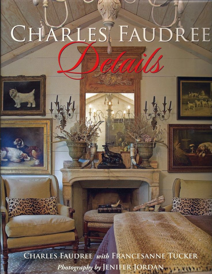 Katiedid Give Away Charles Faudree Details Designers