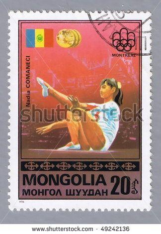 Nadia Comăneci stamp from Mongolia circa 1976