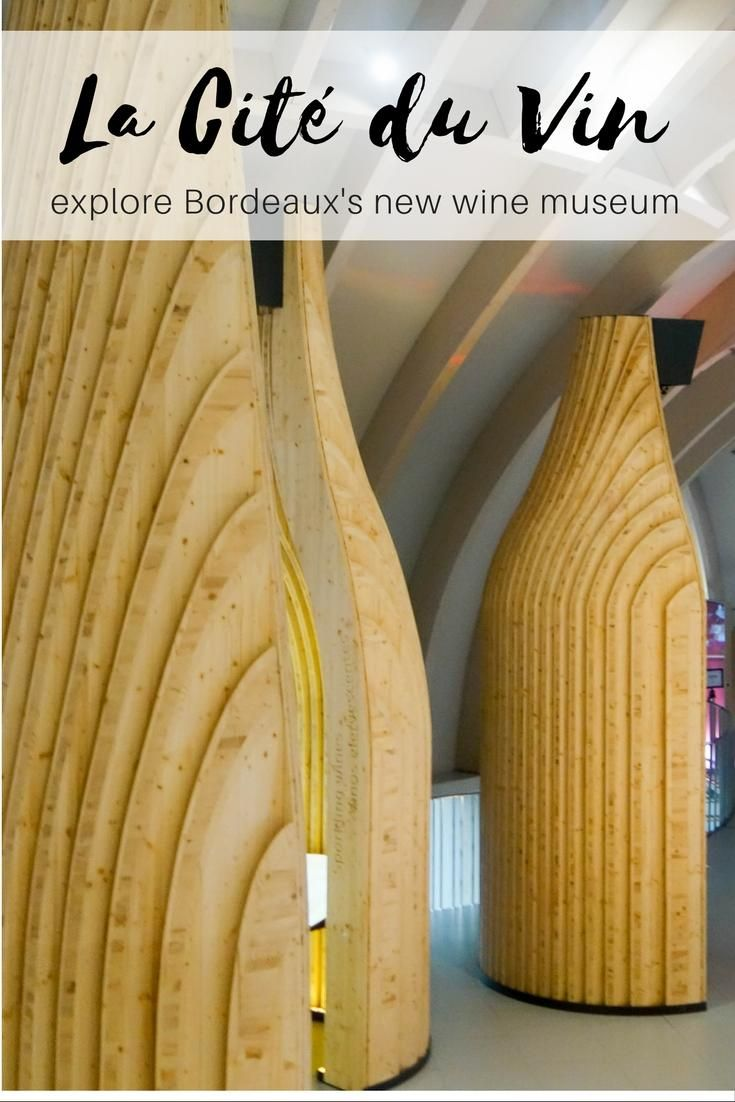 Bordeaux | France - The ultimate wine education in Bordeaux - La Cité du Vin is Bordeaux's brand new museum and interactive experience exploring the history, culture and production of wine. Click through to read about this fascinating wine experience