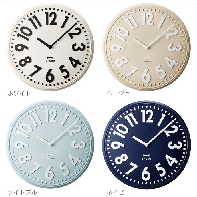 BRUNO(ブルーノ)電波ビンテージウッドクロック(掛け時計/掛時計/壁掛け時計/壁掛時計/電波/おしゃれ/インテリア雑貨/北欧テイスト/アンティーク/球面ガラス/レトロ/連続秒針/ウォールクロック