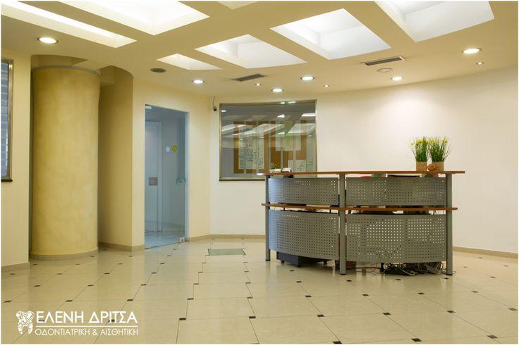 Ο χώρος υποδοχής της κλινικής. photo © Vicky Lafazani