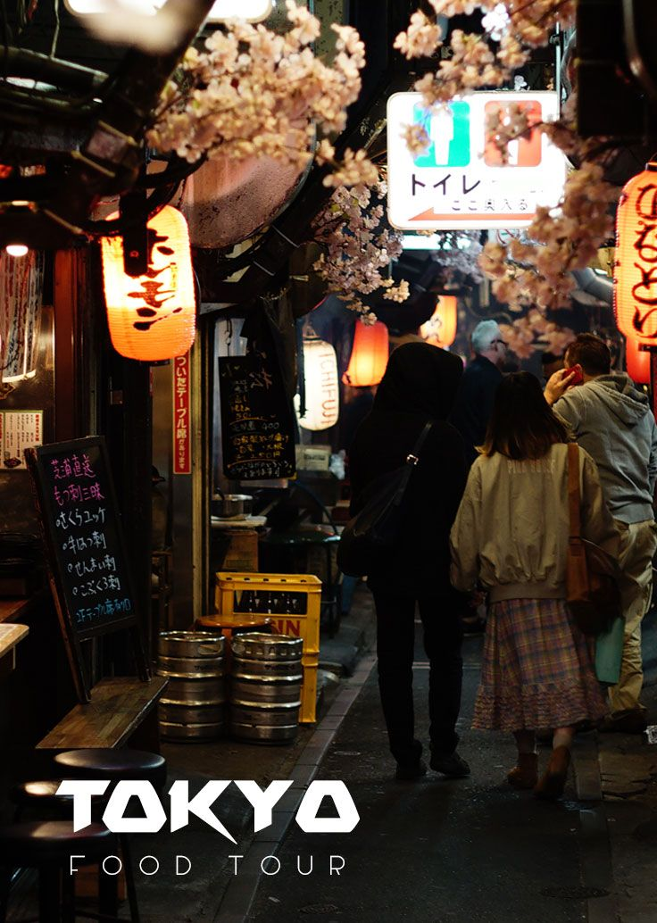 A food tour in Tokyo, the Japanese capital where it can be challenging to choose from the myriads of amazing restaurants.
