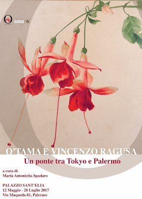 O'Tama e Vincenzo Ragusa. un ponte tra Tokyo e Palermo | mostra a Palazzo Sant'Elia dal 12 maggio al 28 luglio 2017