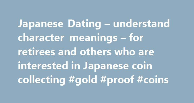 Japanese Dating – understand character meanings – for retirees and others who are interested in Japanese coin collecting #gold #proof #coins http://coin.remmont.com/japanese-dating-understand-character-meanings-for-retirees-and-others-who-are-interested-in-japanese-coin-collecting-gold-proof-coins/  #japanese coins # FIRST – DATING THE COIN Different types of coin may have different lay-outs of the date characters, but generally they fall into the same system of date recognition. The…