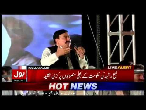 Pti Islamabad Jalsa 28 April 2017 Sheikh Rasheed Full Speech - Pti Islamabad Jalsa 28 April 2017   ##Pakistan #aaj news #ary news #ary news headlines #bol live #Express News #Geo News #Imran Khan #inida news #Khara Sach #latest pakistan #live with dr shahid masood #Off The Record #Sheikh Rasheed #zee news