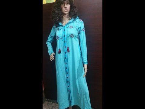 الجزء الثاني امن جلابة المغربية مع امينة تمازيغة - YouTube