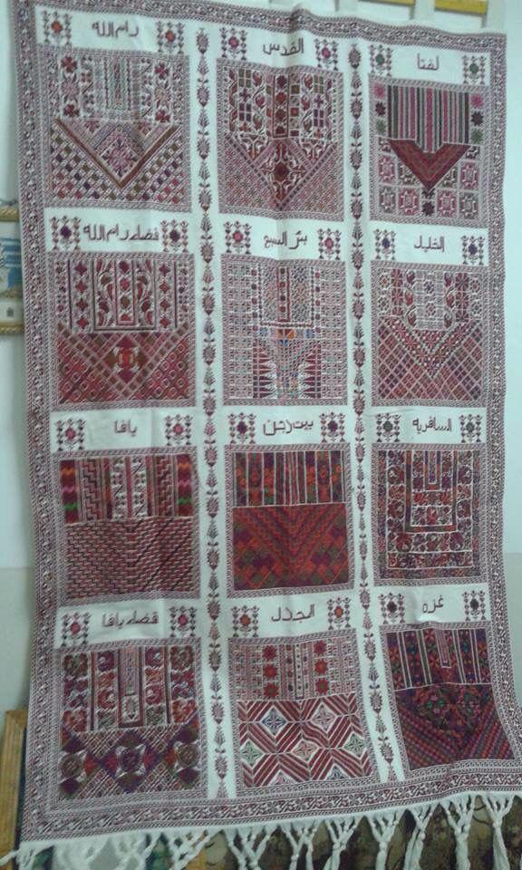 قبة ثوب فلسطيني More