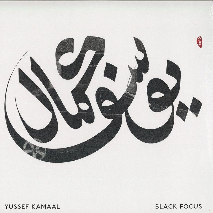 Yussef Kamaal – Black Focus