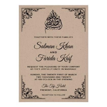 Rustic Kraft Ic Muslim Wedding Invitation Invitations Cards Custom Card Design Marriage Party