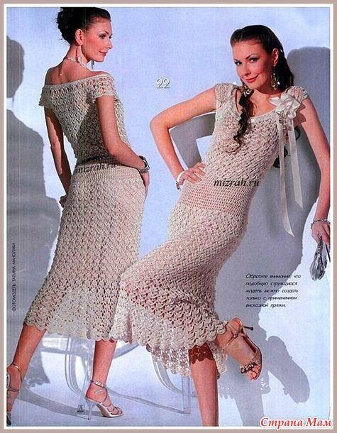 """Изысканное ажурное платье, узор """"веера"""" обеспечиват прекрасный образ. Насыщено-бронзового цвета выполнено из пряжи """"Тулип""""- шелковая ниточка, придаёт изделию заметный блеск."""