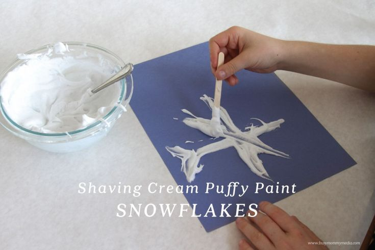 Shaving Cream Puffy Paint Snowflakes on BusyMommyMedia.com