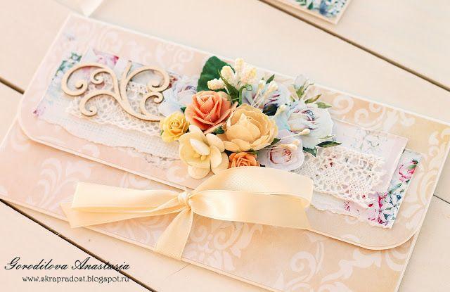 Магия Творчества: Свадебные конверты