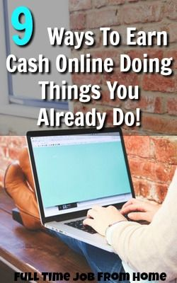 Do You Want To Make Money Online? A Great Way To Start Is By Making Money Doing Things You Already Do Like Searching, Watching Videos, Shopping, and More!