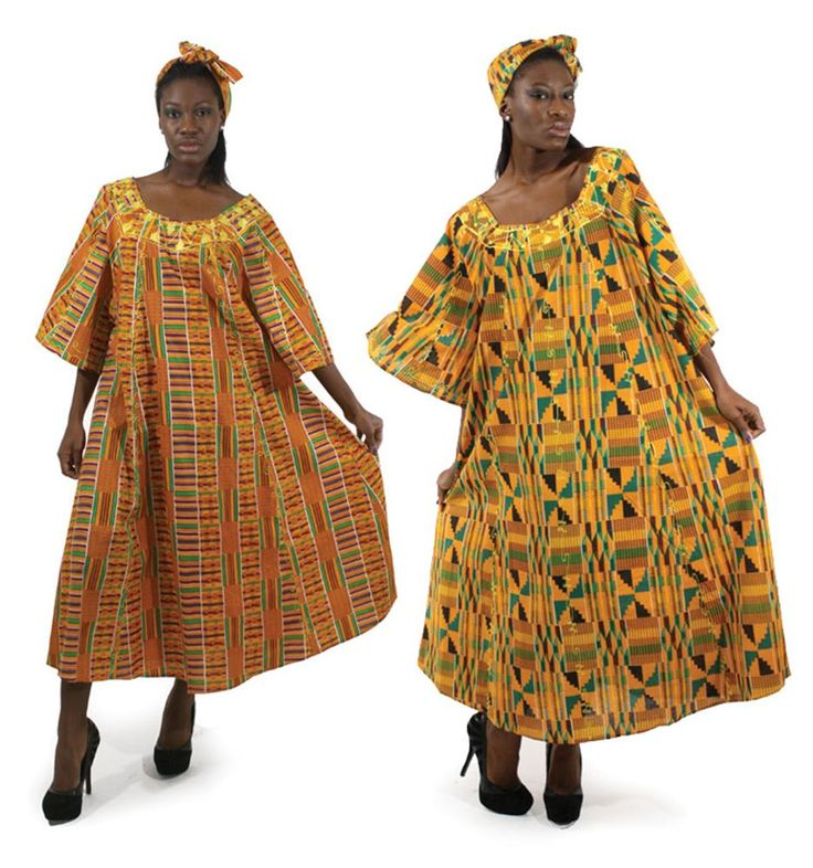 Kente Umbrella Dress and Wrap. Women's African dress set with headwrap. African attire for plus and regular sizes.