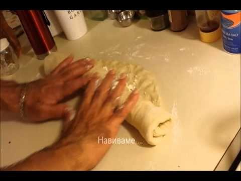 Памук погача охлюв! Директно от кухнята на Емо! - YouTube
