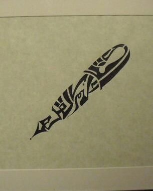 42 best FOUNTAIN PEN AND OTHER TATTOOS images on Pinterest ...