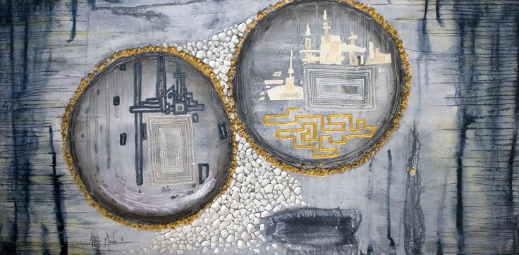 Dualities: Where does Time Live? 18x36 inches Mixed media on canvas Amber Maida