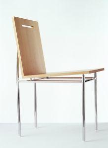 Nextmaruni Shigeru Uchida Armless Chair