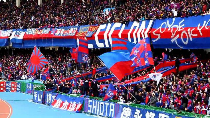 FC Tokyo v Avispa Fukuoka – J-League Betting Preview + Prediction  http://www.betting-previews.com/fc-tokyo-v-avispa-fukuoka-j-league/