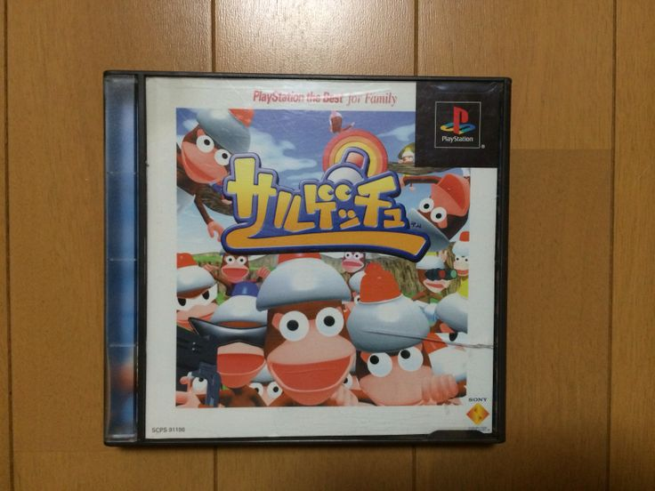 Saru Gechu (Ape Escape)