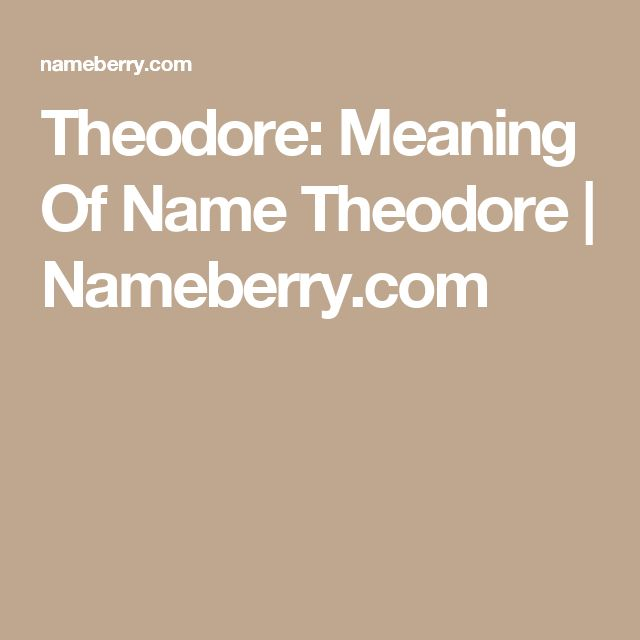 Theodore: Meaning Of Name Theodore | Nameberry.com