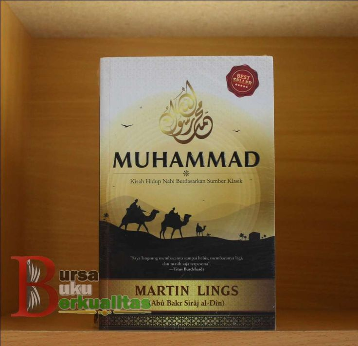 Jual Buku Biografi Nabi Muhammad Karya Martin Lings
