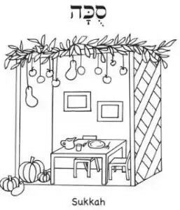 46 best Jewish Coloring Pages images by Ann Koffsky on
