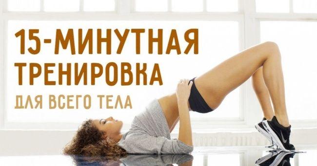 3 раза в неделю и будет вам здоровье)))