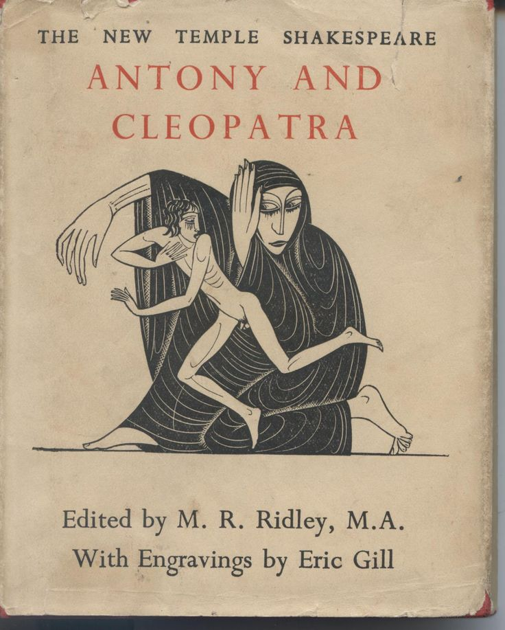 Antony And Cleopatra Shakespeare Quotes: 10 Best Orientalism And Shakespeare Images On Pinterest