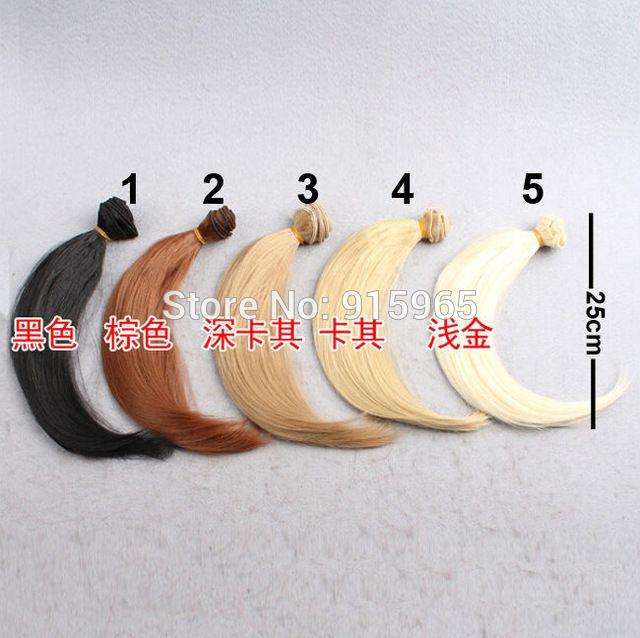 10 частей / серия 25 см * 100 см коричневый льняное coffe черный лёгкие золото цвет волос welf бахрома парик волос для 1/3 1/4 BJD своими руками