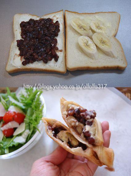 小倉バナナクリームチーズのホットサンド・レシピ