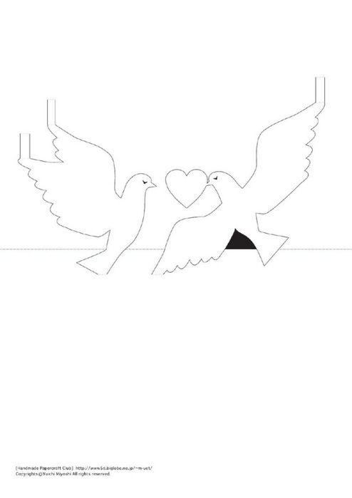Объемная открытка с голубем, комплементы открытках