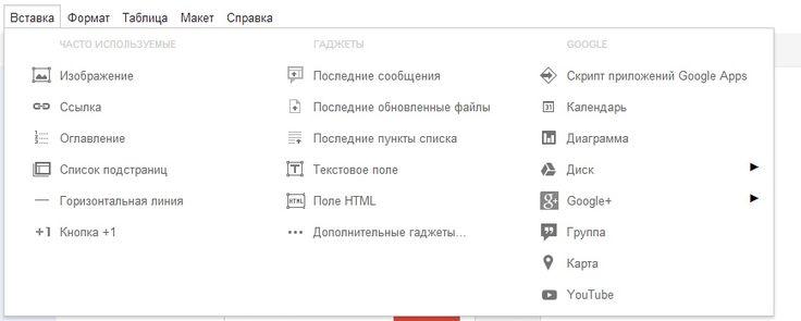 Главный сайт квеста - мастерская-веб-квест