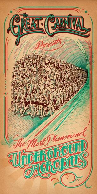 The Great Carnival • BoomArtwork - Illustration, graphic design & custom lettering by Eric van den Boom